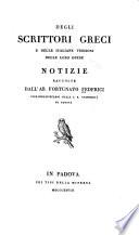 Degli scrittori greci e delle italiane versioni delle loro opere