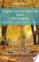 English Spanish Russian Bible The Gospels Matthew Mark Luke John