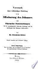 Commentar Ber Die Schriften Des Evangelisten Johannes