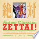 Anime Classics Zettai!