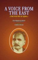 Voice from the East Poetry of Iqbal