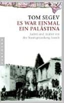 Es war einmal ein Palästina