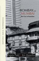 Bombay and Mumbai