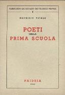 Poeti della prima scuola