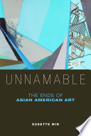 Unnamable Book PDF