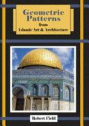 Geometric Patterns from Islamic Art   Architecture