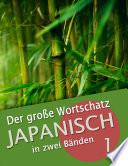 Der gro  e Wortschatz Japanisch in zwei B  nden Band 1