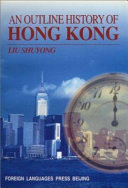 An Outline History of Hong Kong
