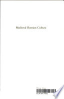 Medieval Russian Culture