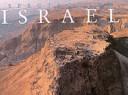 El Spectacular Israel   Amotz Asa