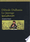 Dilwale Dulhania Le Jayenge   The  Brave Hearted Will Take the Bride