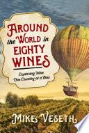 Book Around the World in Eighty Wines