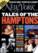 Aug 5, 1996