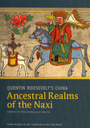 Quentin Roosevelt s China