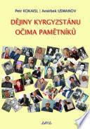 Dějiny Kyrgyzstánu očima pamětníků. 1917–1938