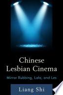 Chinese Lesbian Cinema