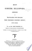Bos Greek Ellipses Abridged And Translated Into English From Professor Sch Fer S Edition With Notes By The Rev John Seager