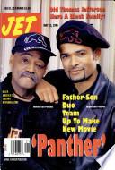 May 22, 1995