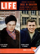 24 mars 1958