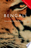 Colloquial Bengali  eBook And MP3 Pack