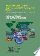 Area Studies Regional Sustainable Development Review   China   Volume III