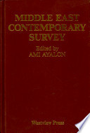 Middle East Contemporary Survey