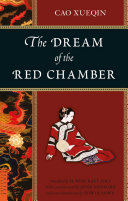 download ebook dream of the red chamber pdf epub