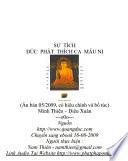 Sự Tích Đức Phật Thích Ca Mâu Ni