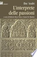 L'interprete delle passioni