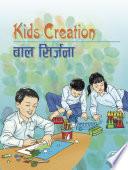 Kids Creation  Nepal