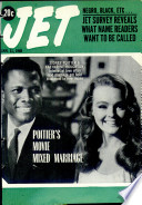 Jan 11, 1968