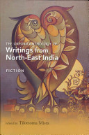 The Oxford Anthology of Writings from North East India