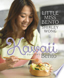 Kawaii Bento : shirley wong, also known by her...