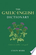 The Gaelic English Dictionary