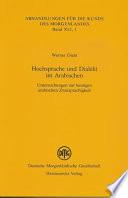 Worterbuch Der Klassischen Arabischen Sprache. Arabisch - Deutsch - Englisch / Lam / 8. Lieferung. Literaturverzeichnis Und Index Signifikanter Worter
