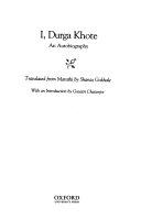 I  Durga Khote