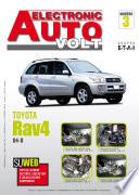 Manuale di elettronica Toyota RAV4