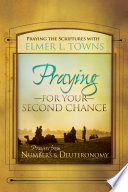 praying for your second chance