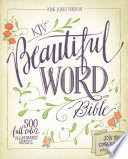 Kjv Beautiful Word Bible Ebook