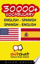 30000+ English - Spanish Spanish - English Vocabulary