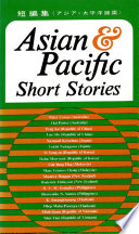 Asian Pacific Short Stories