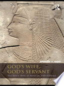 God's Wife, God's Servant To A Position Of Supreme Religious