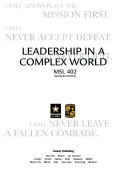 Leadership in a complex world