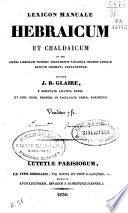 Lexicon manuale Hebraicum et Chaldaicum