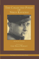 The Collected Poems of Nikos Kavadias