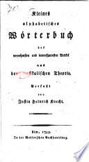 Kleines alphabetisches Wörterbuch der vornehmsten und interessantesten Artikel aus der musikalischen Theorie