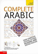 Complete Arabic  Learn Arabic