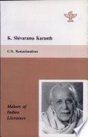 K  Shivarama Karanth