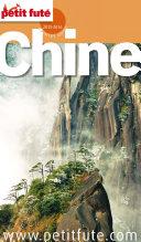 Chine, trésors du quotidien