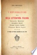 I riformatori della bella letteratura italiana  Eustachio Manfredi  Giampietro Zanotti  Fernard      Antonio Ghedini  Francesco Maria Zanotti